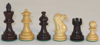 "American Emperor - Rosewood and Boxwood Chess Pieces - 3"" King"