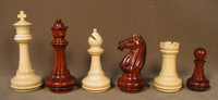 "The Majestic - Bud Rosewood and Natural Boxwood Chess Pieces - 4"" King"