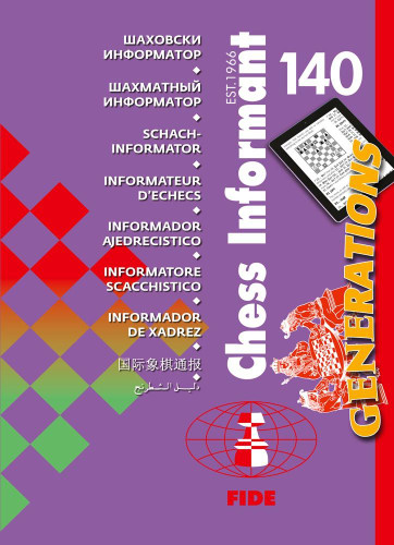 Chess Informant 140 - Chess Opening E-Book Download