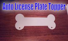 Auto License Plate Topper Aluminum Sublimation Dog Bone Blanks