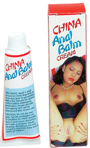 CHINA ANAL BALM | NW0104 | [category_name]