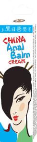 CHINA ANAL BALM CREAM | NW01041 | [category_name]