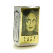 CHINA BRUSH (NET) 60/CASE