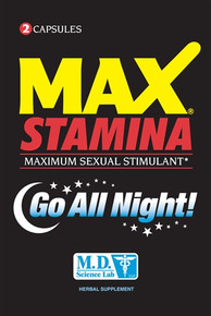 MAX STAMINA 2 PACK