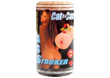 CAT IN A CAN CYBERSKIN ASS STROKER