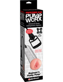 PUMP WORX BEGINNERS PUSSY PUMP | PD328800 | [category_name]