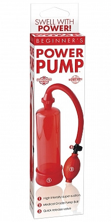 BEGINNERS POWER PUMP RED | PD324115 | [category_name]