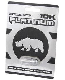 R PLATINUM 10K (NET)