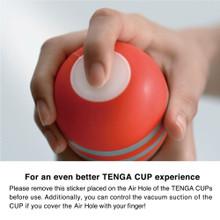 ORIGINAL VACUUM CUP - ULTRA SIZE (NET)