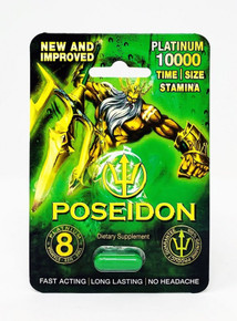 POSEIDON GREEN 10000 25PC DISPLAY (NET)