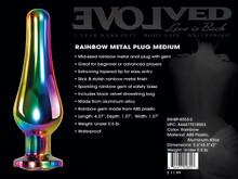 RAINBOW METAL PLUG MEDIUM