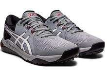 Asics Men's Gel-Course Glide Golf Shoes - Sheet Rock/White