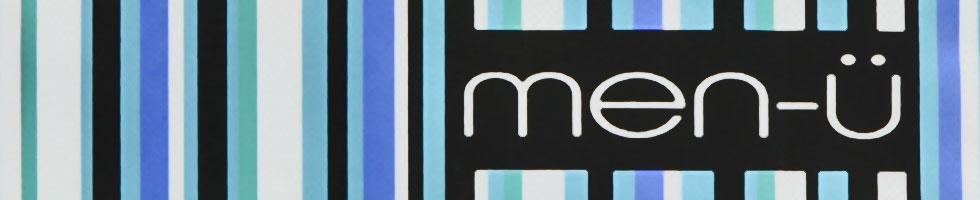 bigcommerce-banner-menu.jpg