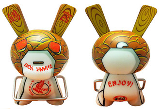 PON Chinese Food Take Out ?/?? 2009 Chase Dunny