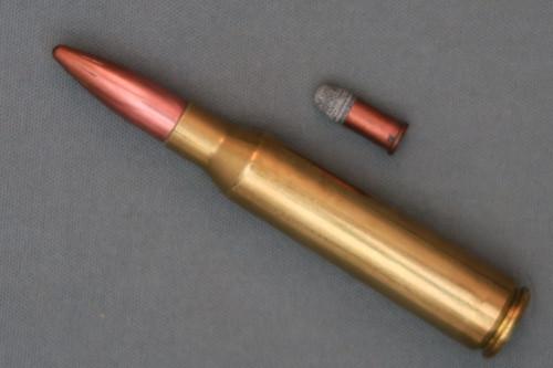 Rocky Mountain Cartridge Collectors Association 416/338 USN Sniper 1985 Commemorative Cartridge
