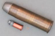 UMC 50-95 Express Cartridge