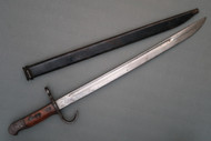 Japanese Type 30 Navy Training Bayonet Right Side