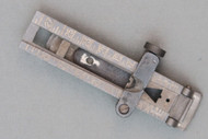 US 1903 Rifle Rear Sight With Base Top View