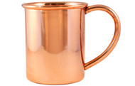 12 oz Copper Mug Moscow Mule Mug