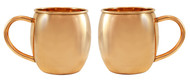 16 oz Smooth Copper Barrel Mugs (set of 2)