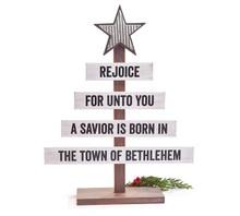 Shelf Sitter - A Savior is Born Christmas Tree