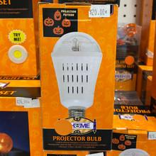 Lights - Projector Bulb - Pumpkins