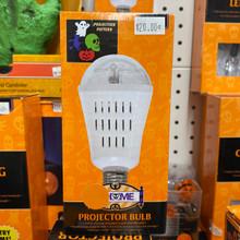 Lights - Projector Bulb - Spooky