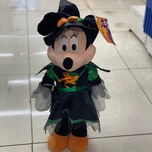 Halloween Minnie Mouse Witch