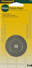 Rotary Cutter Blade - 45mm