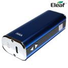 Eleaf iStick 20W Box Mod Kit - Blue
