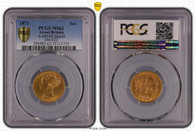 Great Britain Victoria 1871 Gold Sovereign Shield - die number 22 PCGS MS62 #35111715