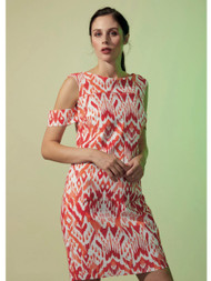 Chiara Boni La Petite Robe Boxy Print Dress