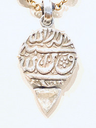 *TRUNK SHOW* Sylva & Cie. Mughal Empire India (1628-1658)