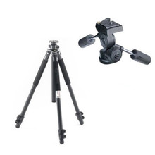 Giottos MT l9251B Pro Aluminium Tripod With Mh5001 Three Way Pan & Tilt Head