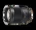 Sony Planar T*135mm F1.8 (Carl Zeiss) Lens