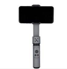 Zhiyun-Tech SMOOTH-X Smartphone Gimbal