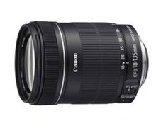 Canon EF-S 18-135mm f/3.5-5.6 IS Lens