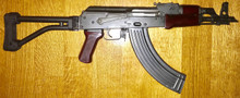 AK-47 Shorty Rifle in 7.62x39mm - 40 Rounds Included