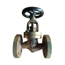 DN15 PN16 Bronze Globe Valve (130mm face to face)
