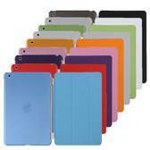 iPad mini 4 Retina Smart Cover + Back Case Apple mini4 Skin 2015