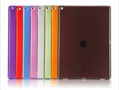 iPad Pro 12.9 inch Soft Gel Case Cover TPU Apple