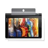 "Lenovo Yoga Tab 3 10"" Tablet Tempered Glass Screen Protector X50F X50L"