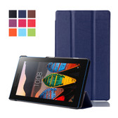 "Lenovo Tab E7 PU Leather Case Cover TB-7104F/I/X Skin 7"" E"