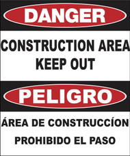 "Zing Bilingual Agriculture Sign, Danger, Constuction Area Keep Out, 14 H""x 10 W"", Available in Different Materials"