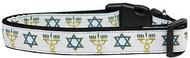 Jewish Traditions Dog Collar
