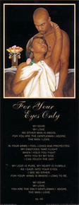 For Your Eyes Only - Woman To Man Art Print - Gerald Ivey