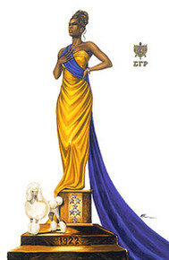 Elegance (11.75x 18) - Sigma Gamma Rho Art Print - Kevin A. Williams - WAK