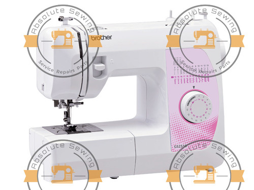 Brother Home sewing machine - GS2510