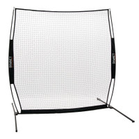 BowNet Elite Protection Net