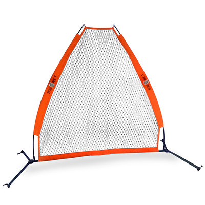 BowNet Portable 7' X 7' Pitching Screen